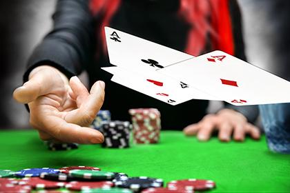 Daftar Casino Online Terbaik